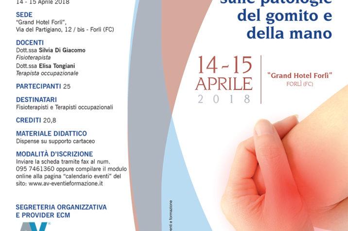 gomito-mano-brochure.cdr