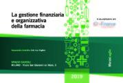 La gestione finanziaria e organizzativa della farmacia