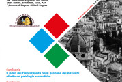 3° Focus Reumatologico – La multidisciplinarietà tra presente e futuro