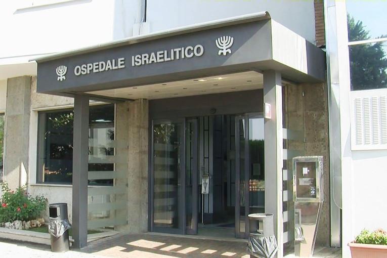 Ospedale israelitico di Roma