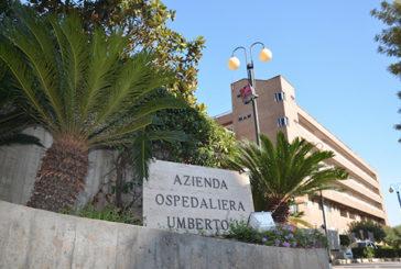 Nuovo ospedale di Siracusa, il parere dell'ASP sull'ex ONP