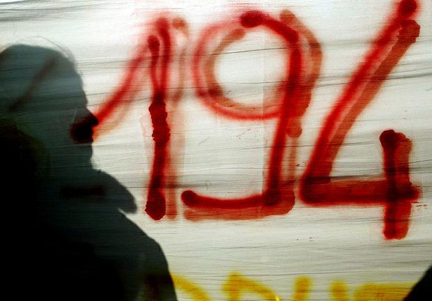Aborti ripetuti, in Italia il dato più basso internazionale